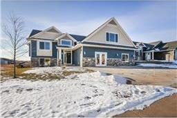 Photo of 8693 Cole Court, Inver Grove Heights, MN 55076