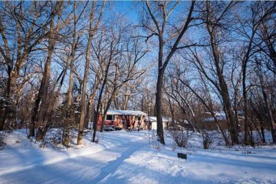 Photo of 14633 NW Bowers Drive, Ramsey, MN 55303