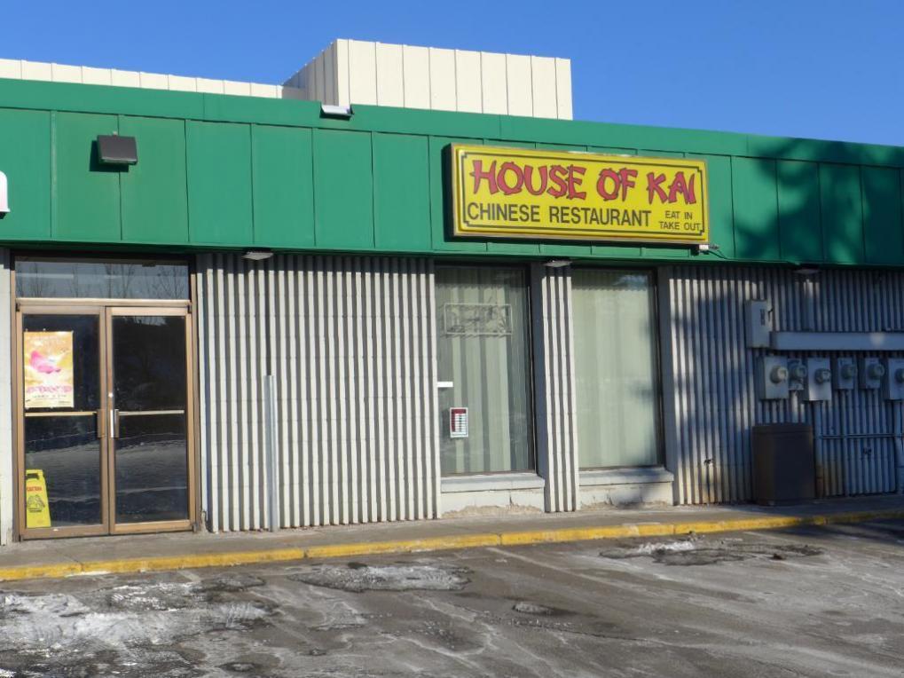 7406 Mitchell, Eden Prairie, MN 55344