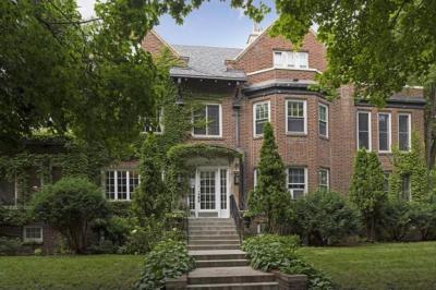 Photo of 1820 S Girard Avenue, Minneapolis, MN 55403