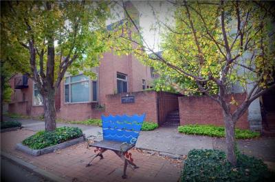 Photo of 145 Gibbs Street #C, Rochester, NY 14605