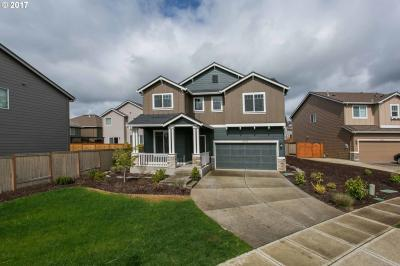 Photo of 13549 SE Nightingale Ave, Clackamas, OR 97015
