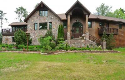 Photo of 381 Lakewood, Marquette, MI 49855